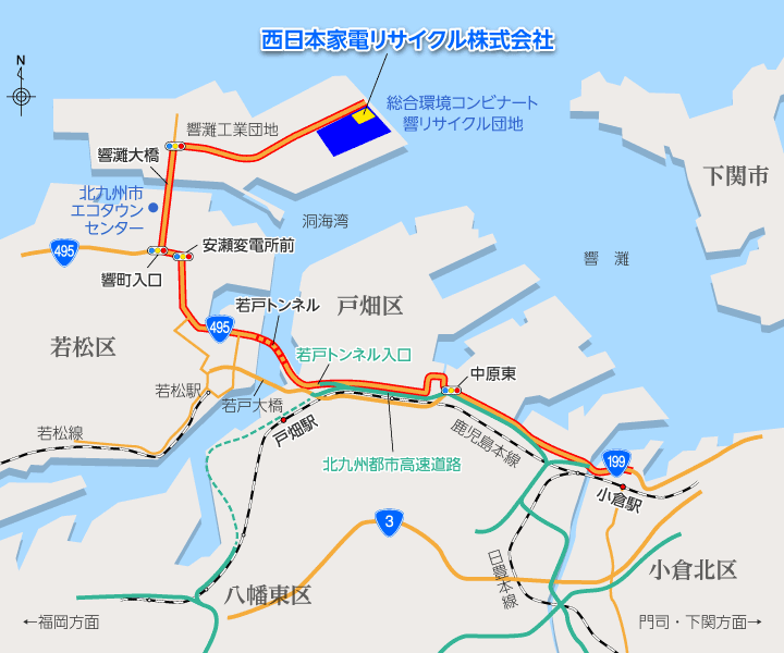 西日本家電リサイクルへのルートマップ